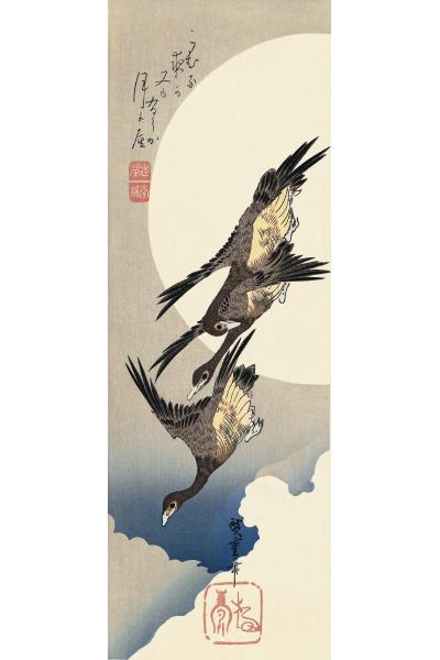 歌川広重「月に雁」 絵のみ 14,300円(税込)
