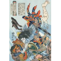 Tanmei Jiro Gen Shogo