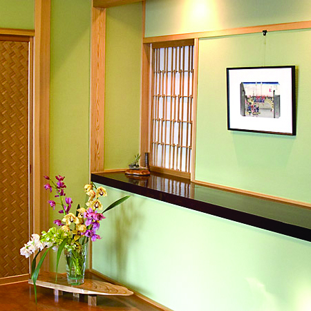 Adachi Ukiyo-e Your House