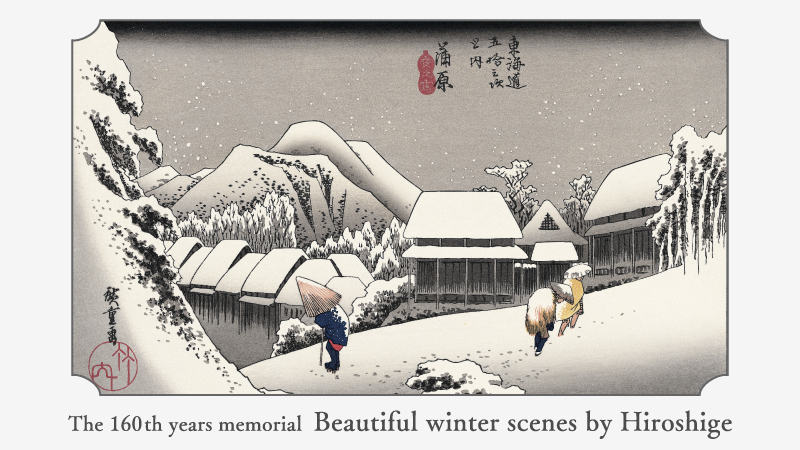 The 160th years memorial. Beautiful winter scenes by Hiroshige