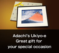 Adachi's Ukiyo-e Great gift for your special occasion