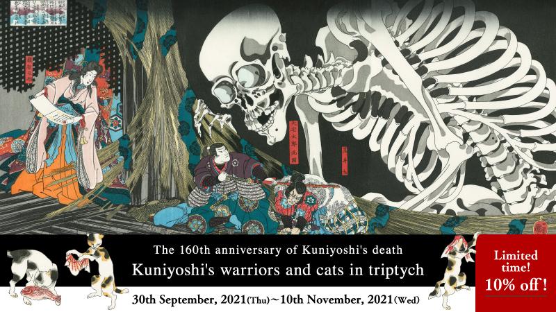 The 160th anniversary of Kuniyoshi's death Kuniyoshi's warriors and cats in triptych