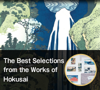The Best Selections from the Works of Hokusai-20 Masterpieces Celebrating the 260th Anniversary uf Hokusai's Birth-