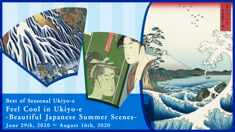 "Best of Seasonal Ukiyo-e""Feel Cool in Ukiyo-e -Beautiful Japanese Summer Scenes-"""