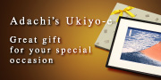 -Adachi's Ukiyo-e- A great gift for your special occasion
