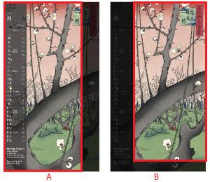 wallpaper_sample2_20-9.jpg