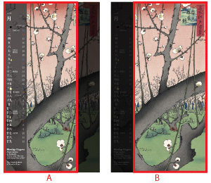 wallpaper_sample2_7-3.jpg