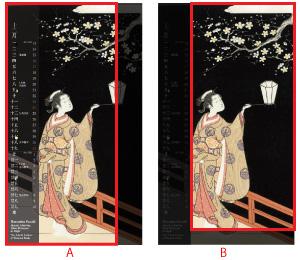wallpaper_sample_20-9.jpg