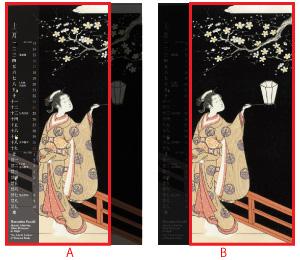 wallpaper_sample_7-3.jpg