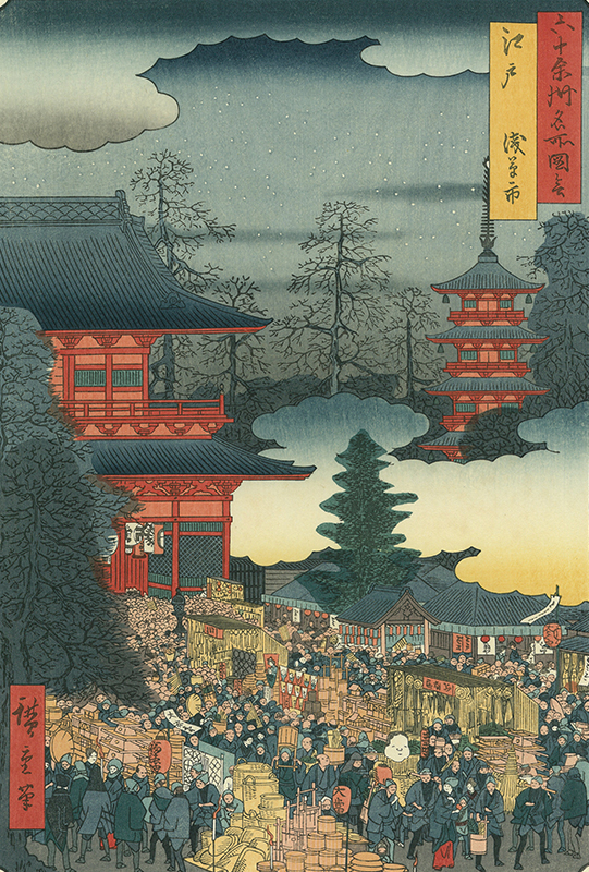 Utagawa Hiroshige   <br />Edo, Asakusa Fair<br />from the series of Famous Places of Sixty-odd Provinces