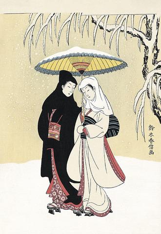 鈴木晴信「雪中相合傘」