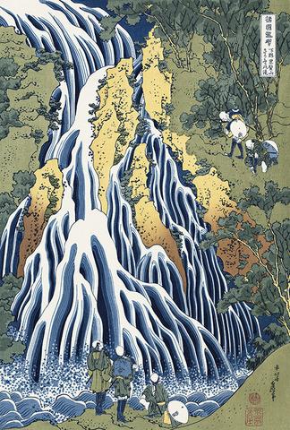 下野黒髪山きりふりの滝