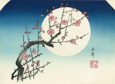 歌川広重「月夜の紅梅」