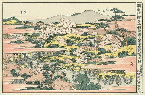 新版浮絵王子稲荷飛鳥山之図