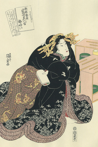 Baiko Kidori (The beauty pretending being a Kabuki actor, Onoe Kikugoro the third)