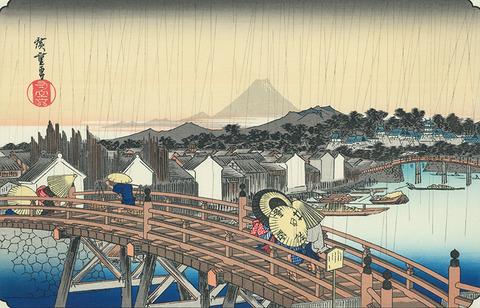 歌川広重 日本橋白雨
