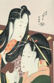 A girl with a hozuki in her mouth