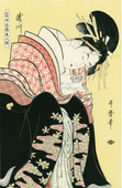 The Courtesan Morokoshi of Takigawa