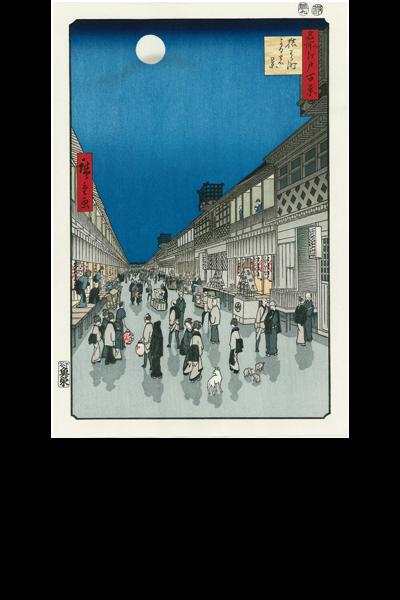 歌川 広重「猿わか町夜の景」