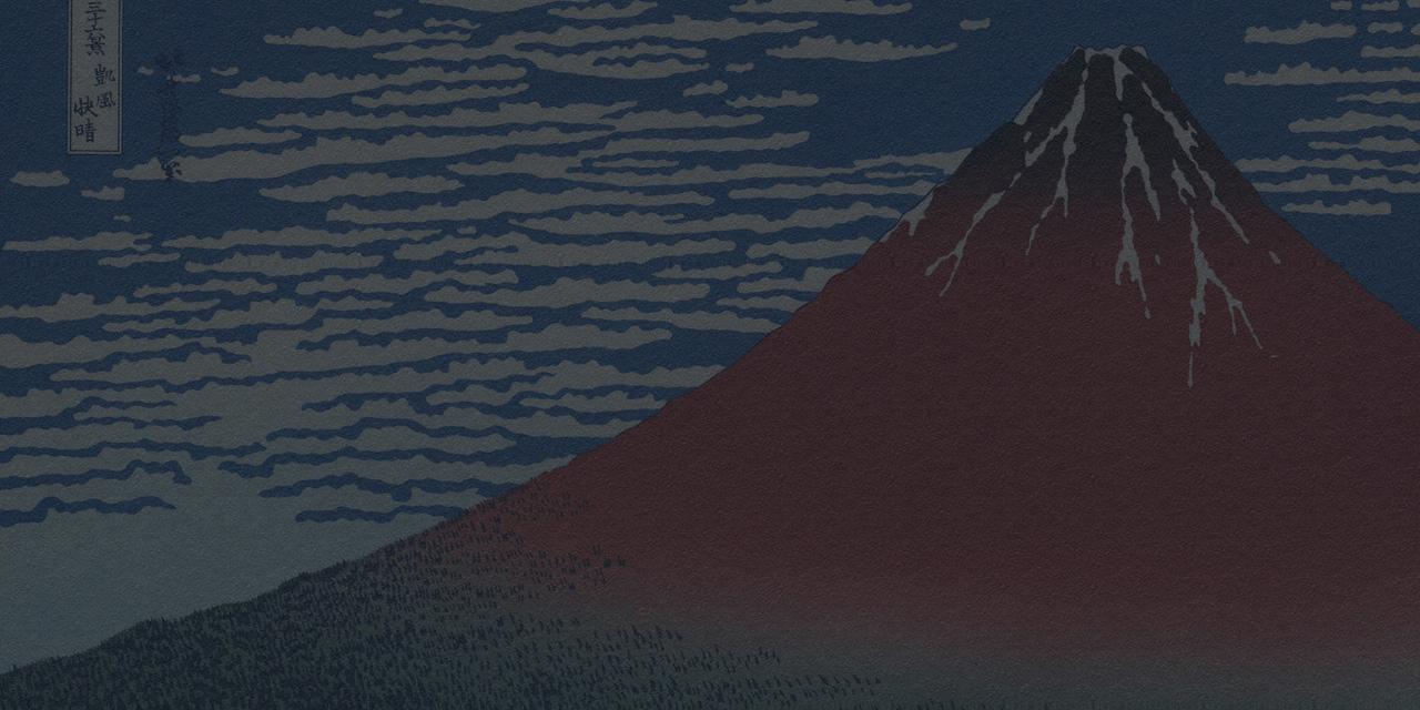 富嶽の画像 p1_26