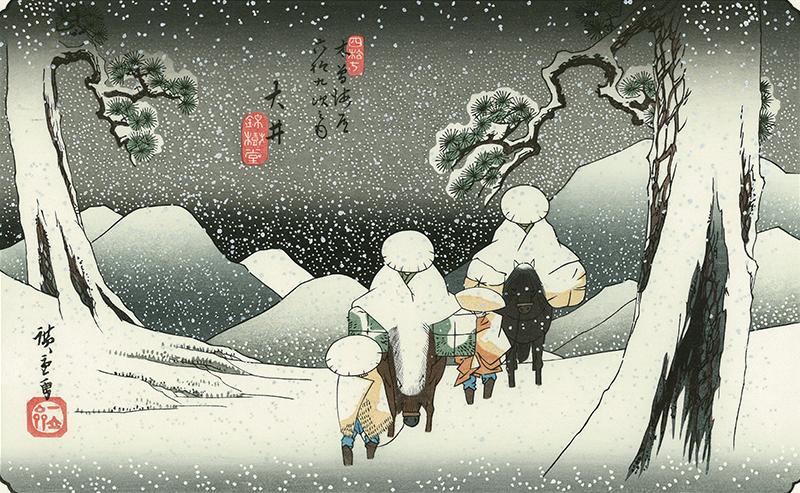 歌川 広重「大井」   期間限定特別価格 絵のみ 13,000円