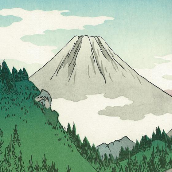 歌川広重 富士三十六景 伊豆の山中