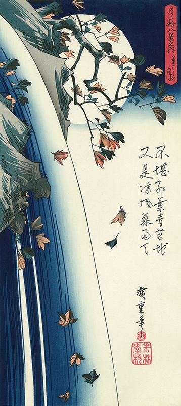 歌川 広重「葉ごしの月」