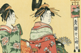 The Twelve Hours in the Yoshiwara