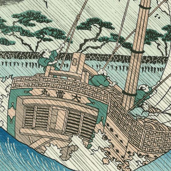 大きな波がうねり、揺れる大船の帆を必死で引っ張る人の姿が描かれています。