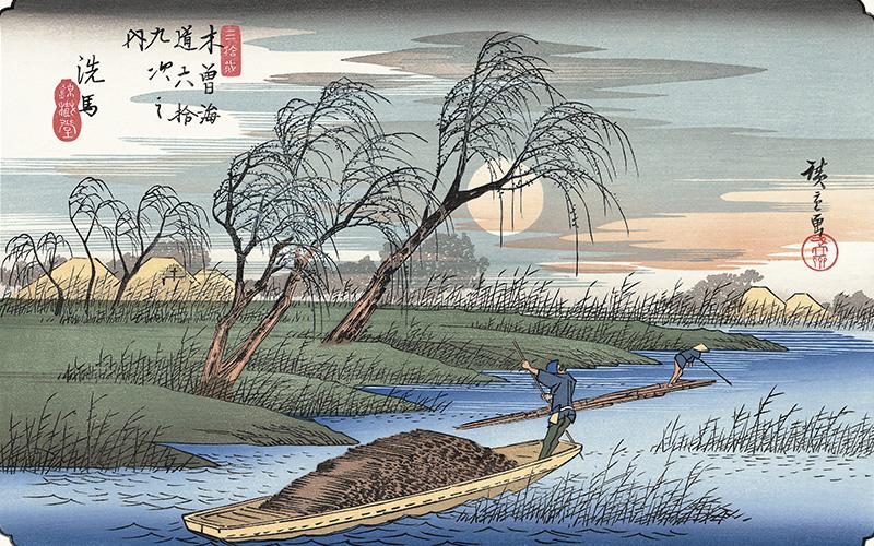 "Utagawa Hiroshige""Twilight View of Seba from the series Sixty-nine Stations on the Kisokaido"""