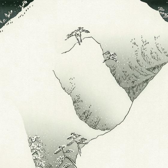 歌川広重 雪月花 木曾路之山川
