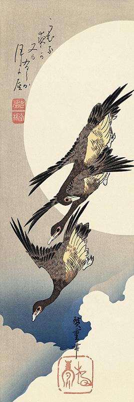 歌川広重 月に雁
