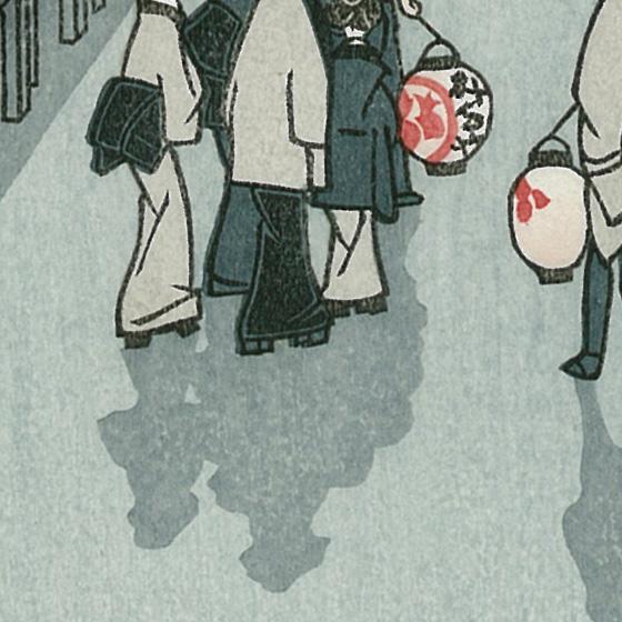 歌川広重 猿わか町夜の景