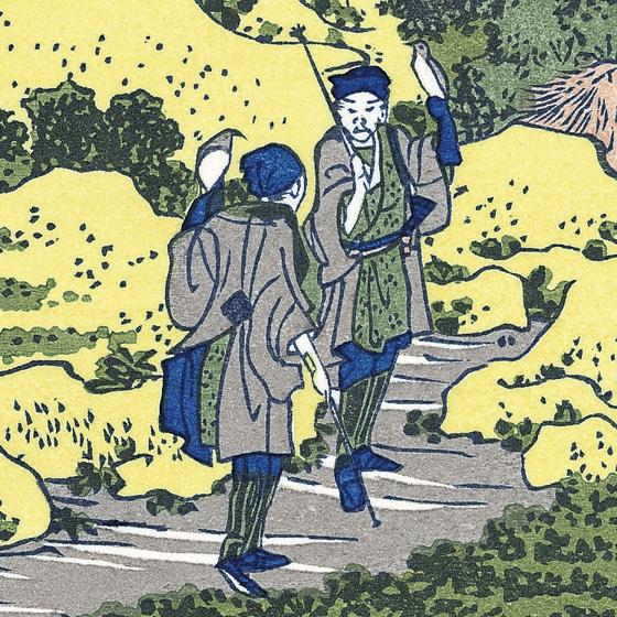 Shimo Meguro Katsushika Hokusai Thirty Six Views Of Mt Fuji Adachi Woodcut Prints Ukiyoe Online Store