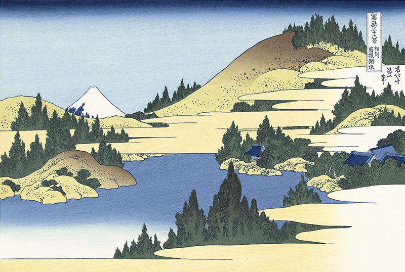 The Lake At Hakone In Sagami Province Katsushika Hokusai Thirty Six Views Of Mt Fuji Adachi Woodcut Prints Ukiyoe Online Store