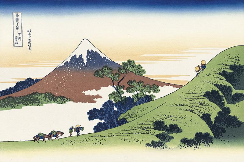 富嶽の画像 p1_23