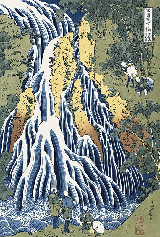 葛飾 北斎 「下野黒髪山きりふりの滝」