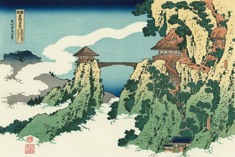 https://www.adachi-hanga.com/ukiyo-e/items/hokusai105/hokusai105_main.jpg