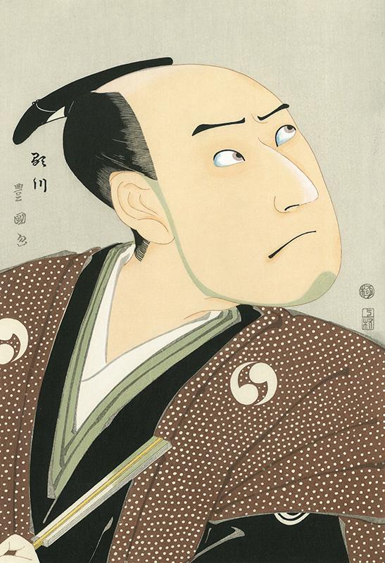 Utagawa Toyokuni <br />